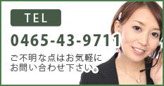tel:0465439711